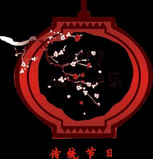 佛山市新葡萄京官网